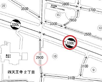 グランアッシュ四天王寺夕陽丘 公認会計士関根事務所