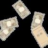 大きくなった給与所得の源泉徴収票
